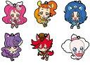 キラキラ☆プリキュアアラモード ラバーストラップ 6個入りBOX[エンスカイ]《04月予約》