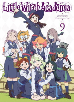 "DVD TVアニメ「リトルウィッチアカデミア」Vol.9 DVD 初回生産限定版(DVD TV Anime ""Little Witch Academia"" Vol.9 DVD Initial Production Limited Edition(Pre-order))"