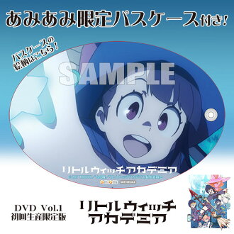 "【あみあみ限定特典】DVD TVアニメ「リトルウィッチアカデミア」Vol.1 DVD 初回生産限定版([AmiAmi Exclusive Bonus] DVD TV Anime ""Little Witch Academia"" Vol.1 DVD Initial Production Limited Edition(Pre-order))"