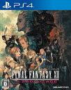 PS4 ファイナルファンタジーXII ザ ゾディアック エイジ[スクウェア・エニックス]《07月予約》