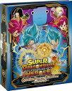 スーパードラゴンボールヒーローズ オフィシャル4ポケットバインダーセット 〜宇宙サバイバル編〜[バンダイ]《発売済・在庫品》