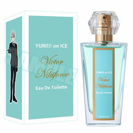 ユーリ!!! on ICE ヴィクトル・ニキフォロフ オードトワレ[エイベックス]《発売済・在庫品》