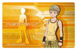 劇場版 TIGER & BUNNY -The Rising- プレートバッジ ホァン・パオリン(Movie Tiger & Bunny: The Rising - Plate Badge: Pao-Lin Huang(Pre-order))