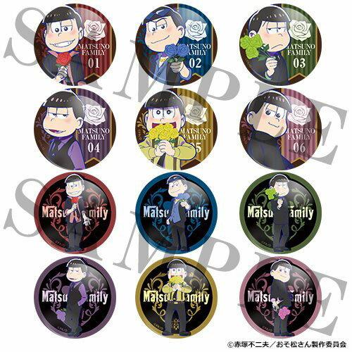 おそ松さん MatsunoFamily トレーディング缶バッジ vol.2 12個入りBOX[アルジャーノンプロダクト]《発売済・在庫品》