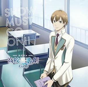CD Fourpe(cv.浦島坂田船) / SHOW MUST GO ON!! 通常盤 (TVアニメ スタミュ 第2期オープニングテーマ)[NBC]《取り寄せ※暫定》