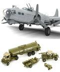 1/72 第8爆撃軍団セット:B-17G&爆撃補給セット プラモデル[エアフィックス]《取り寄せ※暫定》