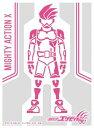 キャラクターオーバースリーブ 仮面ライダーエグゼイド ゲーマドライバー マイティアクションX(ENO-022) パック[エンスカイ]《05月予約》