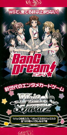 【特典】ヴァイスシュヴァルツ ブースターパック BanG Dream! 20パック入りBOX[ブシロード]《発売済・在庫品》