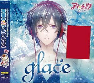 CD アイ★チュウ / glace 初回限定盤[ビクターエンタテインメント]《取り寄せ※暫定》