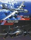 1/144スケールシリーズ No.5 B-29 スーパーフォートレス 東京ローズ/ヘブンリー・レイデン プラモデル(再販)[フジミ模型]《取り寄せ※暫定》