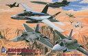1/700 スカイウェーブシリーズ 現用米国海軍機セット 1 プラモデル(再販)[ピットロード]《取り寄せ※暫定》 - あみあみ 楽天市場店