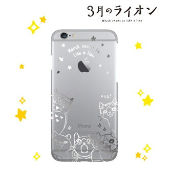 3月のライオン 川本家のニャーたちのスマホケース(シルバー)(対象機種/iPhone 6/6S)(March Comes in Like a Lion - Kawamoto Family's Nya's Smartphone Case (Silver) (For iPhone 6/6S)(Pre-order))