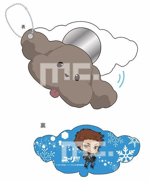 ユーリ!!! on ICE スライドミラー ミケーレ・クリスピーノ[マリモクラフト]《発売済・在庫品》