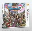 【特典】3DS ドラゴンクエストXI 過ぎ去りし時を求めて[スクウェア・エニックス]【送料無料】《07月予約》