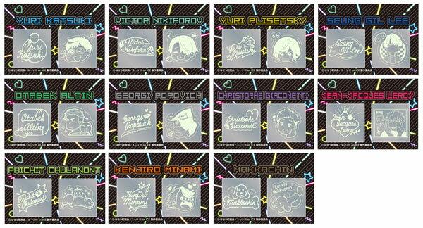 『ユーリ!!! on ICE』 ネオンステッカーコレクション 11個入りBOX[amie]《発売済・在庫品》