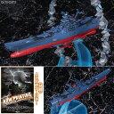 【特典】コスモフリートスペシャル 宇宙戦艦ヤマト2202 愛の戦士たち 宇宙戦艦ヤマト アステロイドリング付き[メガハウス]《08月予約》