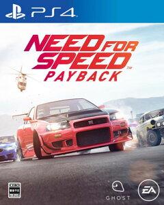 【特典】PS4 ニード・フォー・スピード ペイバック[EA]《11月予約》