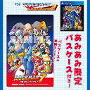 【あみあみ限定特典】PS4 ロックマン クラシックス コレクション 2[カプコン]《08月予約》