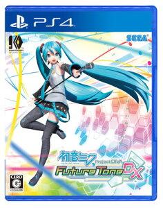 【特典】PS4 初音ミク Project DIVA Future Tone DX[セガゲームス…