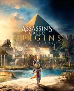 【特典】PS4 アサシン クリード オリジンズ[ユービーアイソフト]《10月予約》