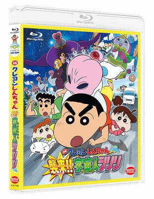 BD 映画 クレヨンしんちゃん 襲来!!宇宙人シリリ (Blu-ray Disc)[シンエイ動画]《取り寄せ※暫定》