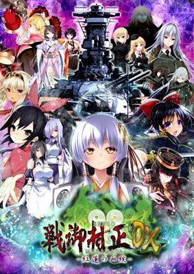 https://item.rakuten.co.jp/amiami/game-0018592/