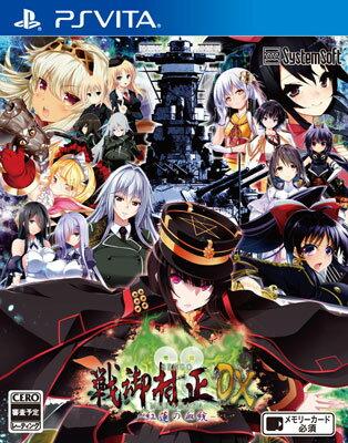 https://item.rakuten.co.jp/amiami/game-0018593/