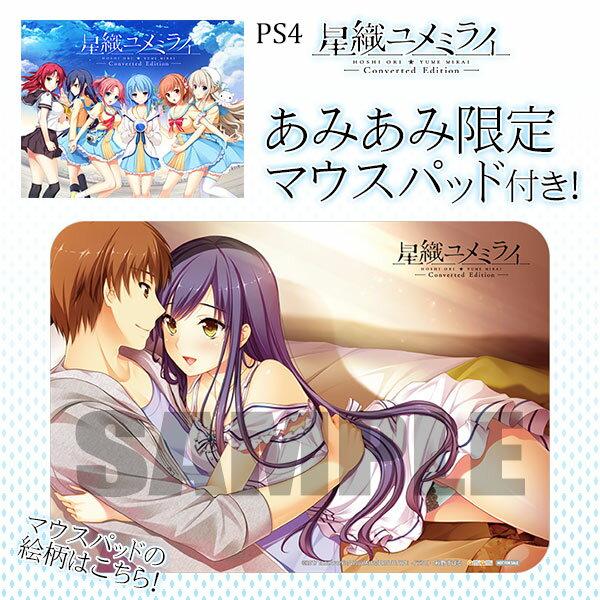https://item.rakuten.co.jp/amiami/game-0018598/