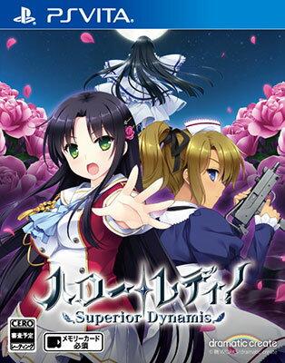 https://item.rakuten.co.jp/amiami/game-0018602/
