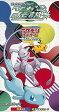 ポケモンカードゲーム サン&ムーン 強化拡張パック ひかる伝説 20パック入りBOX[ポケモン]《発売済・在庫品》