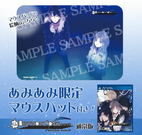 https://item.rakuten.co.jp/amiami/game-0018634/