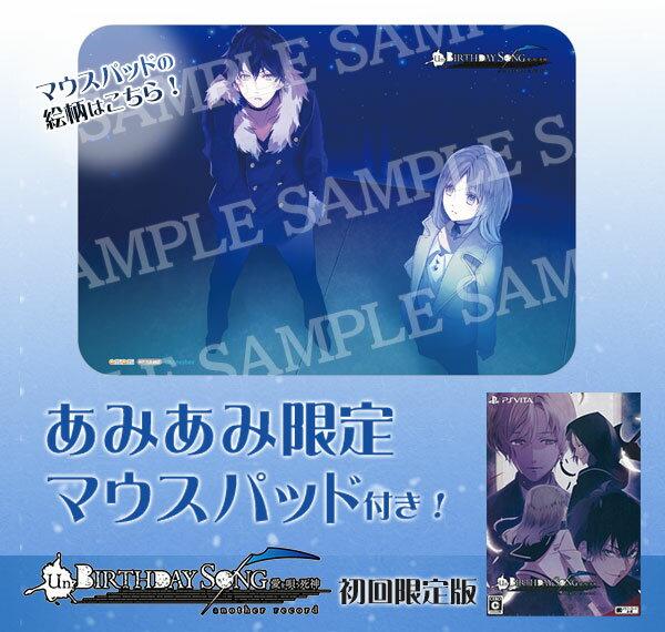 https://item.rakuten.co.jp/amiami/game-0018635/