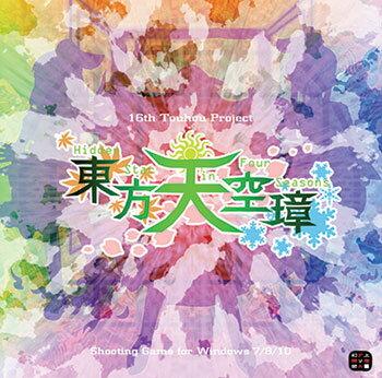 https://item.rakuten.co.jp/amiami/game-0018536/