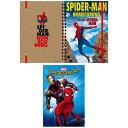 スパイダーマン ホームカミング/ リングノート&パタパタメモ セット[イン・ロック]《08月仮予約》
