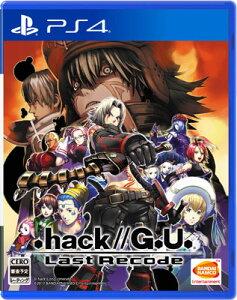 【特典】PS4 .hack//G.U. Last Recode[バンダイナムコ]《11月予約》