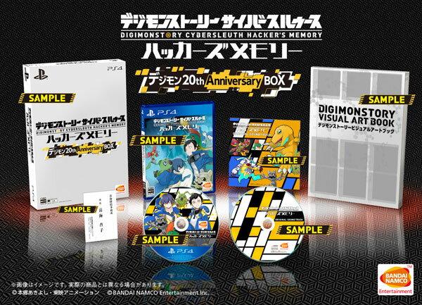 https://item.rakuten.co.jp/amiami/game-0018722/