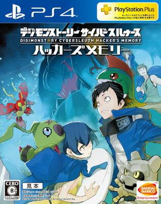 https://item.rakuten.co.jp/amiami/game-0018723/