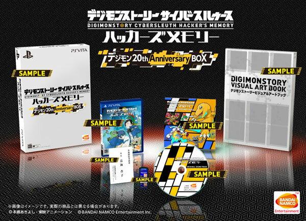 https://item.rakuten.co.jp/amiami/game-0018724/