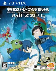 【特典】PS Vita デジモンストーリー サイバースルゥース ハッカーズメモリー 通常版[バ…