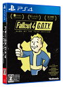 PS4 Fallout 4:Game of the YearEdition[ベセスダ・ソフトワークス...