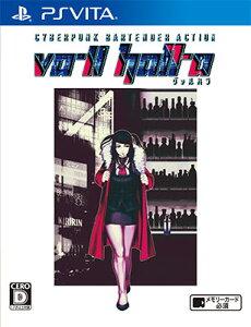 【特典】PS Vita VA-11 Hall-A(ヴァルハラ)[アクティブゲーミングメディア]…