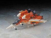 1/72 VT-1 スーパーオストリッチ プラモデル(再販)