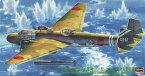 1/72 九六式陸上攻撃機22型/23型 航空魚雷装備 プラモデル(再販)[ハセガワ]《取り寄せ※暫定》