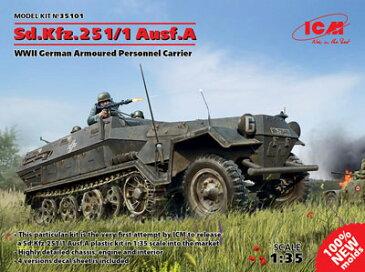 1/35 ドイツ Sd.Kfz.251/1 Ausf.A 装甲兵員輸送車 プラモデル[ハセガワ]《取り寄せ※暫定》