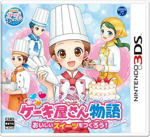 3DS ケーキ屋さん物語 おいしいスイーツをつくろう![日本コロムビア]【送料無料】《11月予…