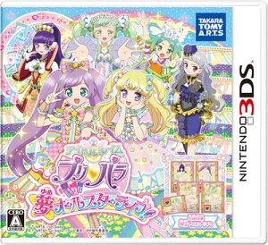 3DS アイドルタイムプリパラ 夢オールスターライブ![タカラトミーアーツ]【送料無料】《10…