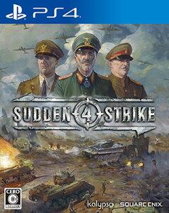 PS4 サドン ストライク 4[スクウェア・エニックス]《11月予約》