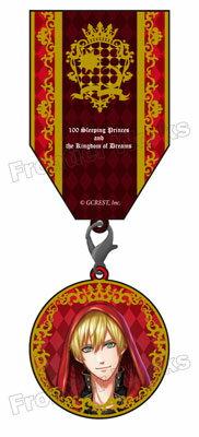 夢王国と眠れる100人の王子様 チャーム付きアクリルバッジ ヘルト[フロンティアワークス]《発売済・在庫品》