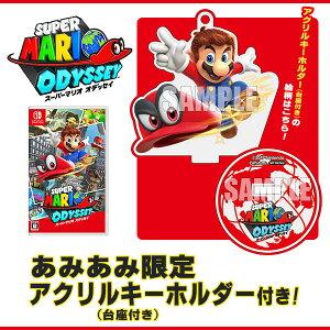 【あみあみ限定特典】Nintendo Switch スーパーマリオ オデッセイ[任天堂]【送料…