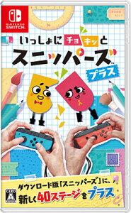 Nintendo Switch いっしょにチョキッと スニッパーズ プラス[任天堂]【送料無料…